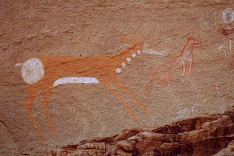 Antelope Pictograph